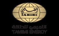 TAMIMI-logo